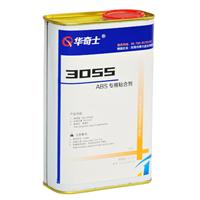 华奇士粘ABS塑料的强力环保无白化胶水