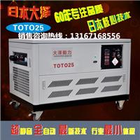 25千瓦静音汽油发电机组全国统一售价
