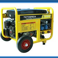 供应250A发电电焊一体机价格