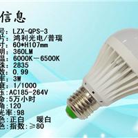 供应3W5WLED声光控楼道LED声光控灯泡灯