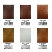供应大板橡胶木开放漆实木复合柜体板
