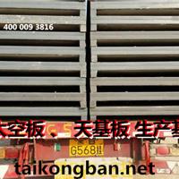 北京轻型钢架屋面板厂家直销