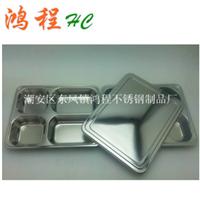 供应不锈钢加深快餐盘带盖送餐盒四格/五格