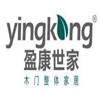 郑州盈康实业有限公司