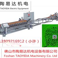 供应干式磨边机/干磨生产线