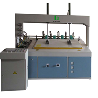 多田机械供应高频小型斜面拼板机组框机
