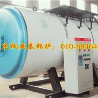 供应水电分离120千瓦电热水锅炉混批