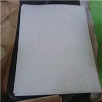 供应纯料四氟板 四氟板厂家 四氟板价格