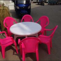 供应休闲家具,白色红色蓝色绿色塑料桌椅