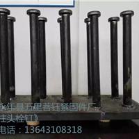 供应上海栓钉厂家 上海扭剪楼承板焊钉