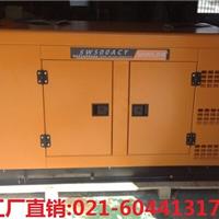 工厂直销500A柴油发电机带电焊机SHWIL