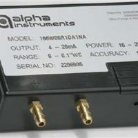 供应alpha微差压传感器166 alpha差压变送器