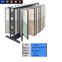供应仿古砖展示柜,釉砖展架,双面地板展架