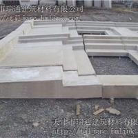 供应GFRC装饰造型构架