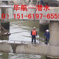 供应水下混凝土拆除
