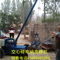 供应空心砖夹砖机设备
