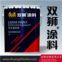 双狮供应 地坪漆|无溶剂环氧自流平地坪漆