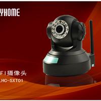 供应WIFI摄像头郑州智能摄像头