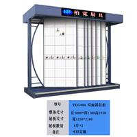 供应双面斜推式瓷砖展示柜,定制,瓷砖展柜