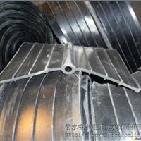 供应重庆300*10中埋式止水带价格橡胶止水环
