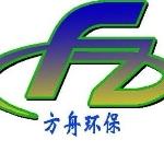 江苏方舟环保设备有限公司