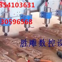 河北石材寿材雕刻机