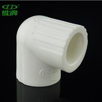 广东维牌PPR管材管件90度等径弯头水管配件