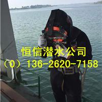 嘉兴排涝泵潜水更换施工队伍【紧急抢险】