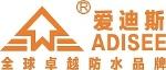 广东爱迪斯新型材料科技股份有限公司