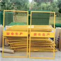 供应电梯井口防护门建筑安全防护铁丝网门
