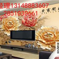 5D瓷砖背景墙打印机整套设备投资多少钱