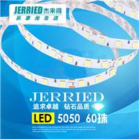 5050低压12V广告灯箱装饰灯带