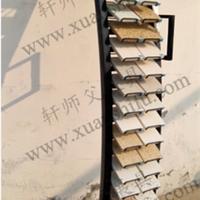 供应石材展示架 定制 石英石样板展示架