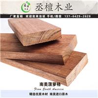 南美菠萝格原木地板柚木实木板材天然防腐木