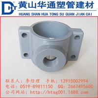 110*1/2pvc分水鞍 增加接口批发 型号齐全