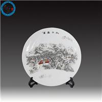 陶瓷纪念盘定制 景德镇陶瓷纪念盘厂家价格