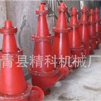 供应旋流器 水力选矿旋流器 聚氨酯旋流器