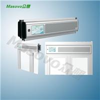 Masovo众想隔音型窗式自然动力通风器定制