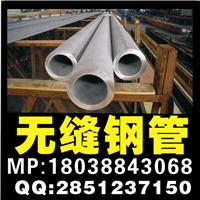 精密304不锈钢管广东304不锈钢无缝管32*4