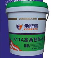 供应防水材料十大品牌K11A高柔韧防水涂料