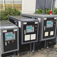 供应油式高温模温机