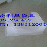 混凝土泄水槽塑料模具