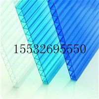 北京蓝色兰色采光板阳光板厂家地址