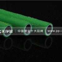 夏冬抗菌管绿色PPR,PPR批发,PPR管代理