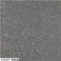 600*600浅深灰|咖啡|桔红聚晶抛光砖玻化砖