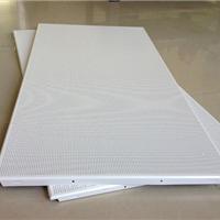 广东专业生产天花铝扣板吊顶厂家