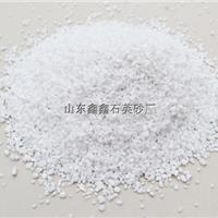 供应临沂过滤水用石英砂滤料承托层规格齐全二氧化硅含量99%