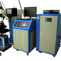 供应优质通用激光焊接机
