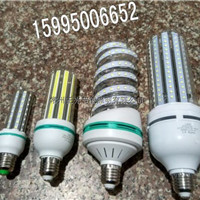 供应U型全螺LED节能灯批发