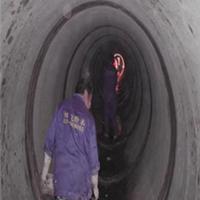 超深覆土顶管井穿墙套管渗漏处理方法找鸿飞顶管井防水堵漏公司